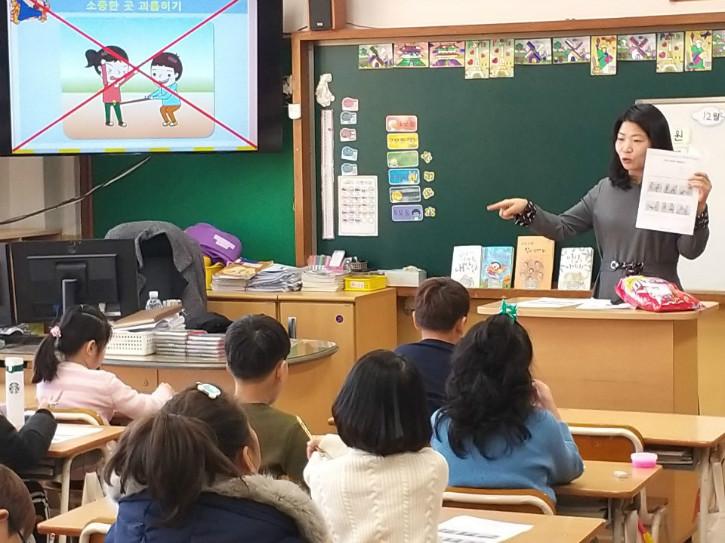 2018 12월 강월초 성폭력예방 4.jpg