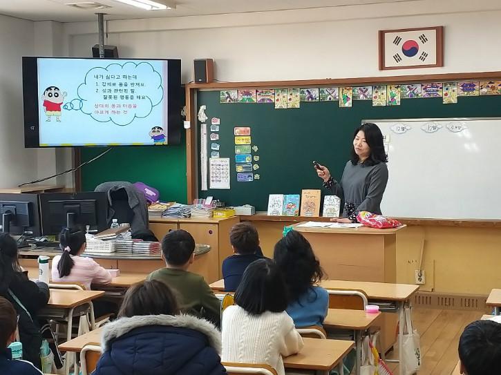2018 12월 강월초 성폭력예방 3.jpg